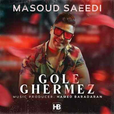 دانلود آهنگچقدر چشات میتونه زیبا باشه مسعود سعیدی