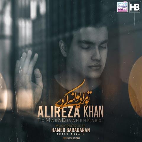 دانلود آهنگ عاشقت هستم هرچه شود علیرضا خان